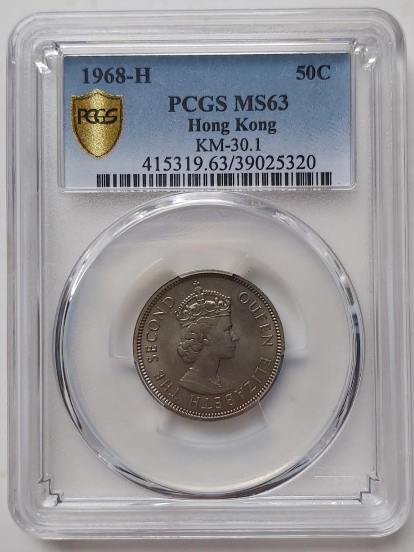 PCGS評級,MS63,香港1968年5毫硬幣一枚