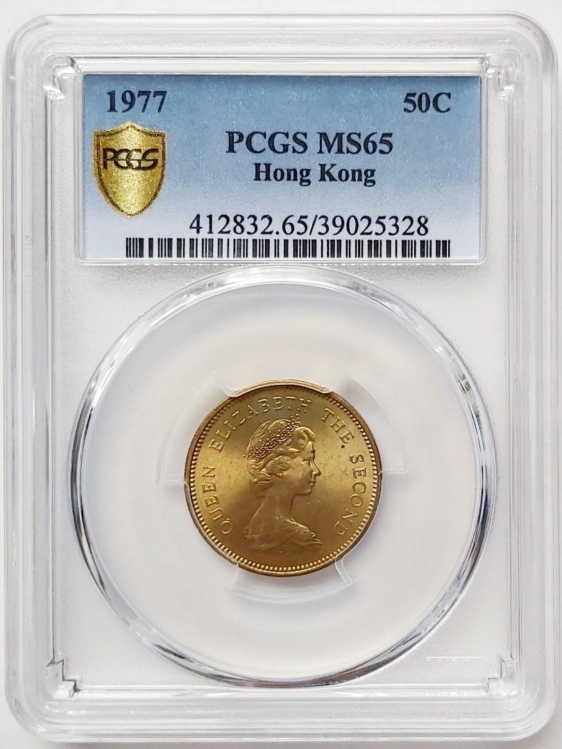 PCGS評級,MS65,香港1977年5毫硬幣一枚