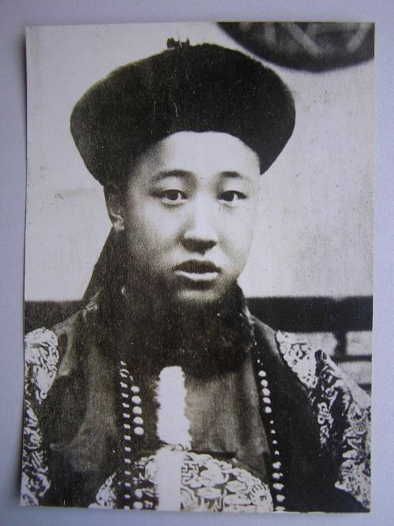 Chinese Empire - 1909年大清國(宣統元年)攝政王愛新覺羅載灃滿洲大禮服肖像(報社存檔照, 保真)