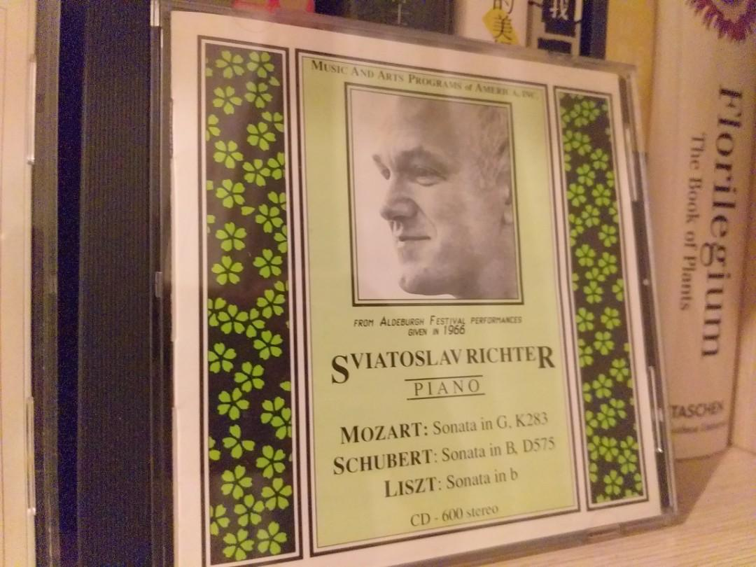 Wolfgang A. Mozart  At the Aldeburgh Festival 1966 - Mozart: Piano Sonata No. 5, K. 283 / Schubert: Piano Sonata No. 9, d. 575 / Liszt: Piano Sonata in B
