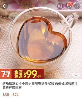 心型耐熱玻璃杯