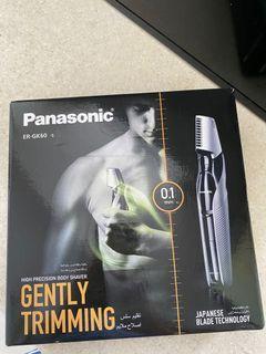 男士體毛修剪器