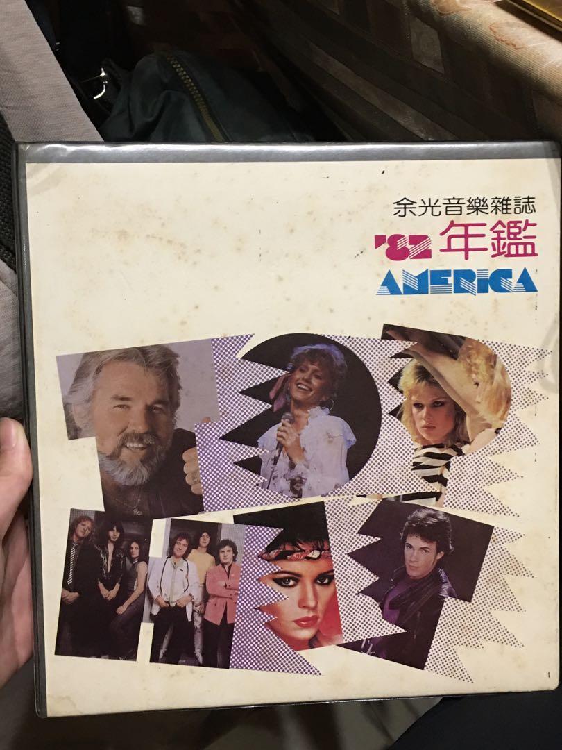余光音樂雜誌 82年鑑 錄音帶 #錄音帶合集 #老式錄音帶 #經典錄音帶