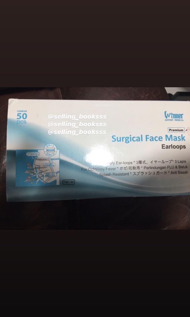 口罩 surgical facemasks 一盒(50個)