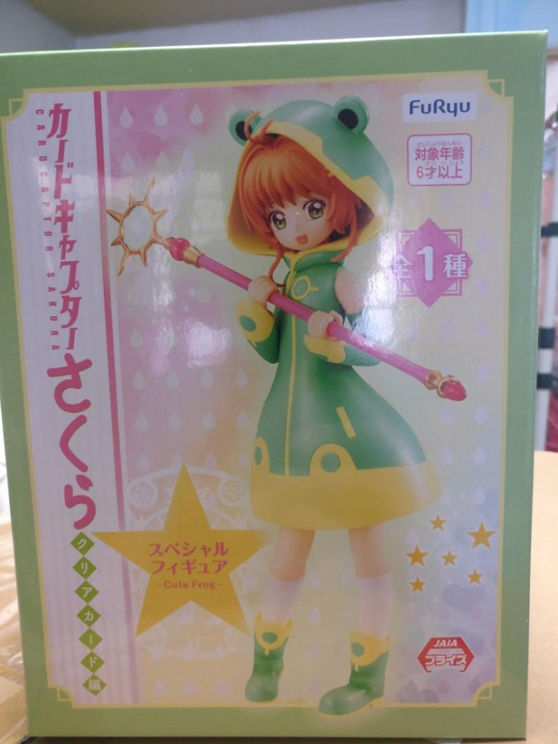 Card Captor Sakura Clear Card Special Figure Cute Frog FuRyu