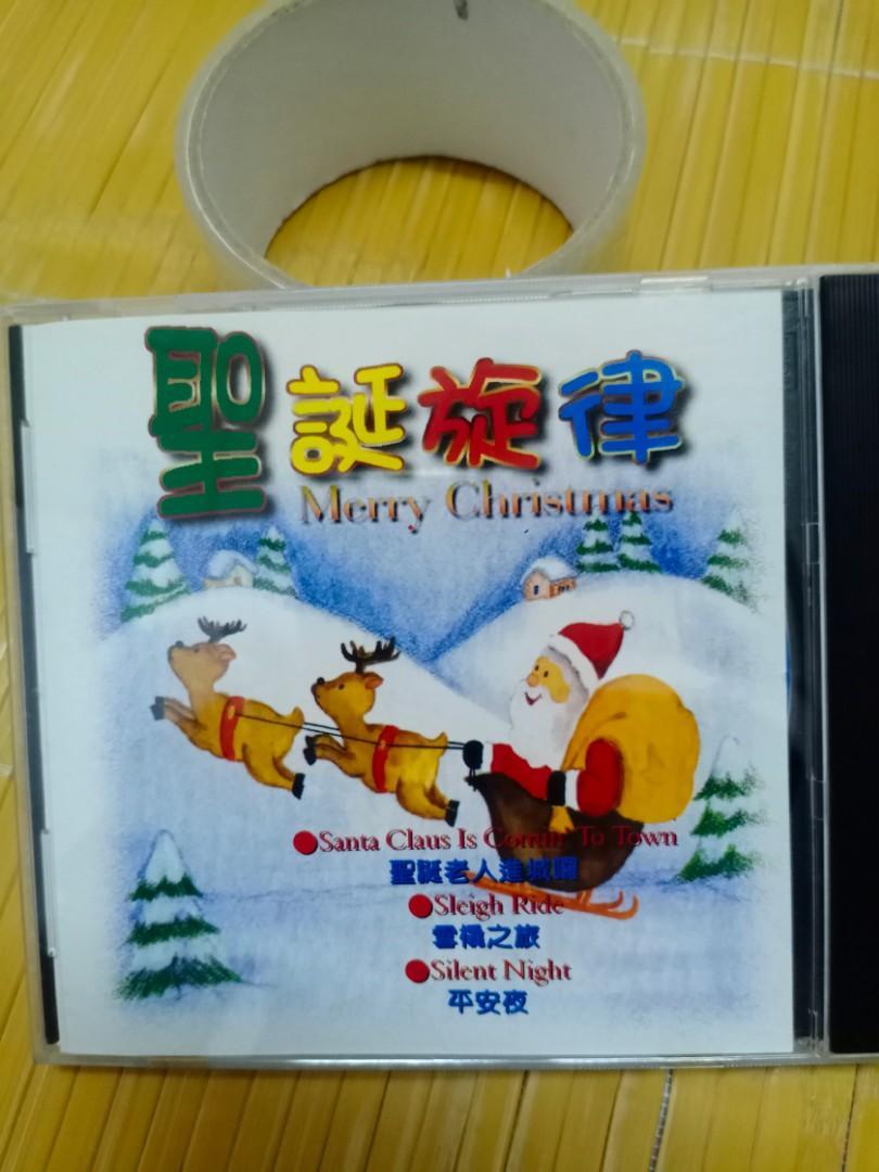 聖誕旋律音樂CD