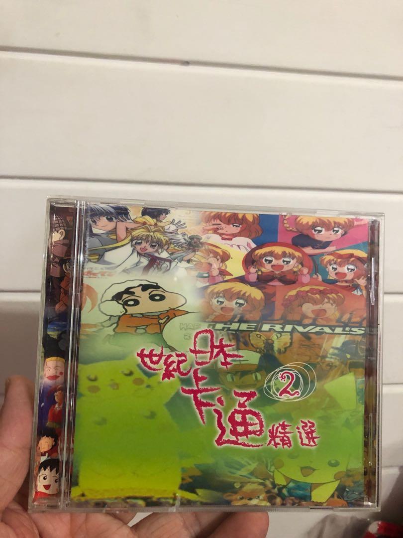 時代的眼淚日本卡通音樂Cd