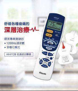 歐姆龍低週波治療器HV-F128(日本製)