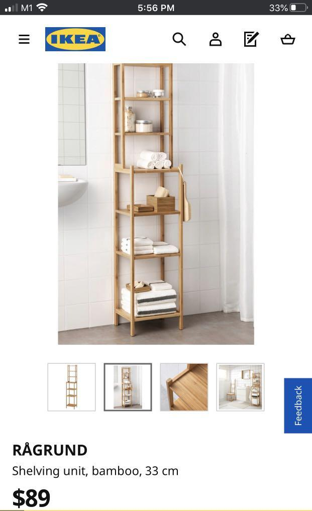 IKEA shelving unit for small space
