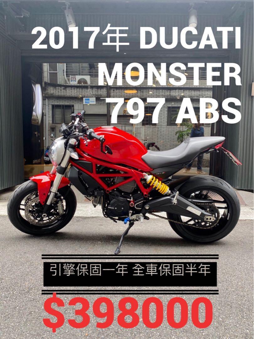 2017年 Ducati Monster 797 ABS 碩文 眾多改裝精品 可分期 免頭款 歡迎車換車 引擎保固一年 全車保固半年 696 796 821 可參考