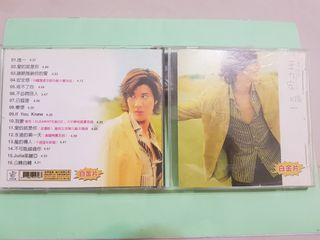 【CD】王力宏 唯一