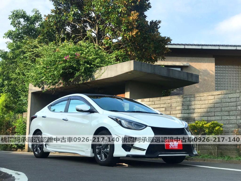 【FB搜尋桃園阿承】現代 超人氣ELANTRA EX跑4萬 2016年 1.8CC 白色 二手車 中古車