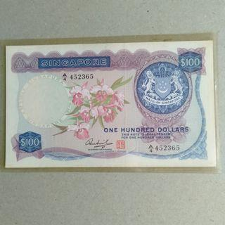 Singapore $100 orchid flower GVF note