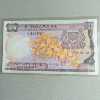 Singapore $25 orchid flower VF bank note