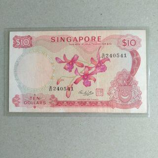 [SOLD] Singapore SGD $10 orchid flower VF paper note