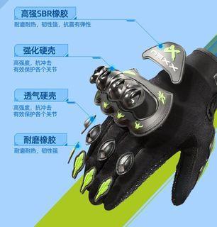 (觀塘門市現貨) ~ $48/1對 ~ 電單車保護手套, 綠色, 橙色, M碼, XL碼