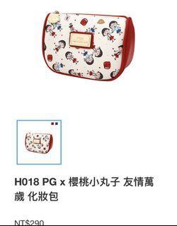 櫻桃小丸子 化妝包 萬用包 收納包