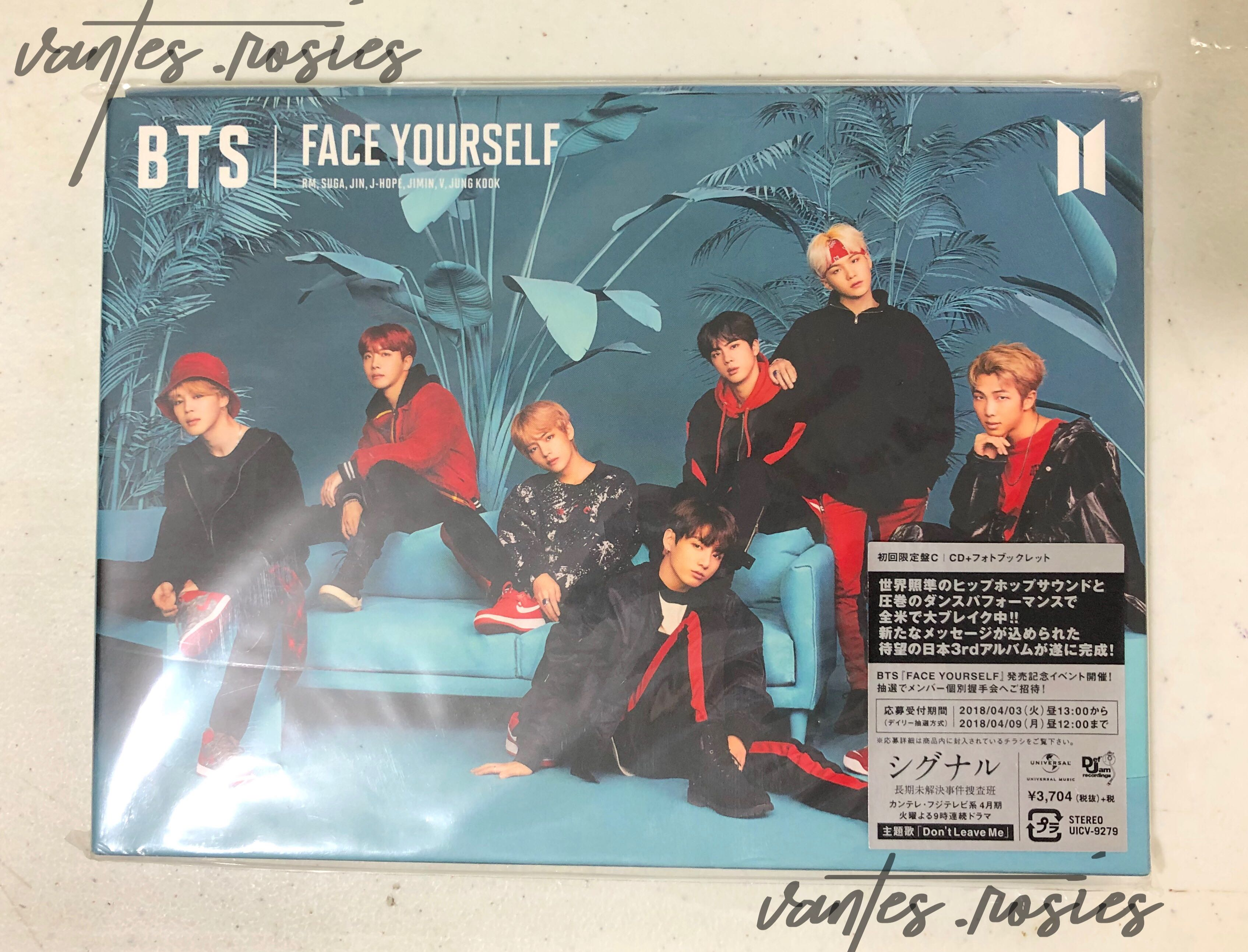 bts face yourself japanese alb 1594004967 75be36cd