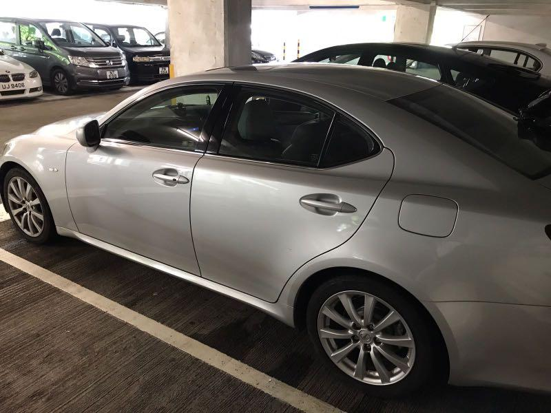Lexus IS250 (A)