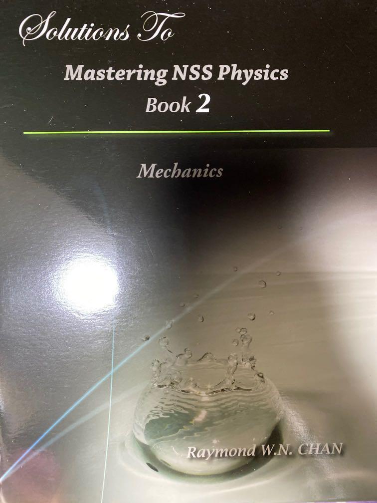 fundamentals of physics 中文 版