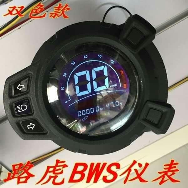 spedo digital LCD