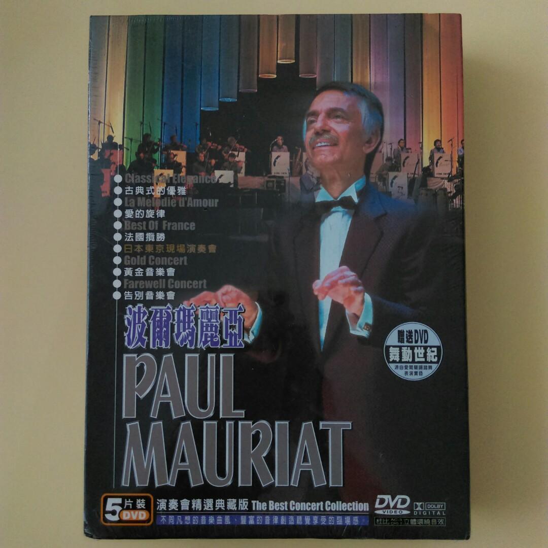 全新 PAUL MAURIAT波爾瑪麗亞 演奏會精選典藏版 正版 DVD 5片裝