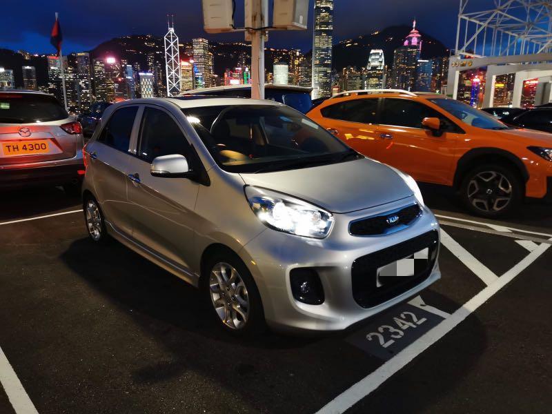 Kia Morning  EX Premium  Auto