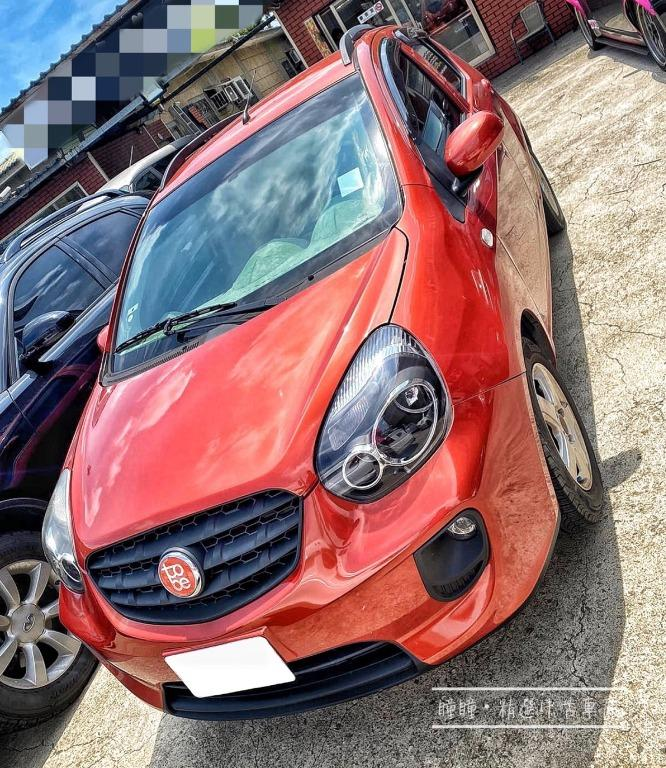 2012年 Tobe W'car 橙黃 1.5