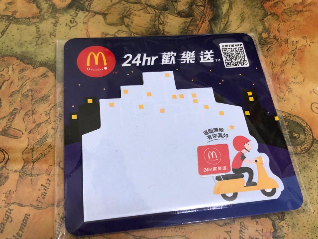 [免費送]麥當勞便條紙 全新#give   #開學季