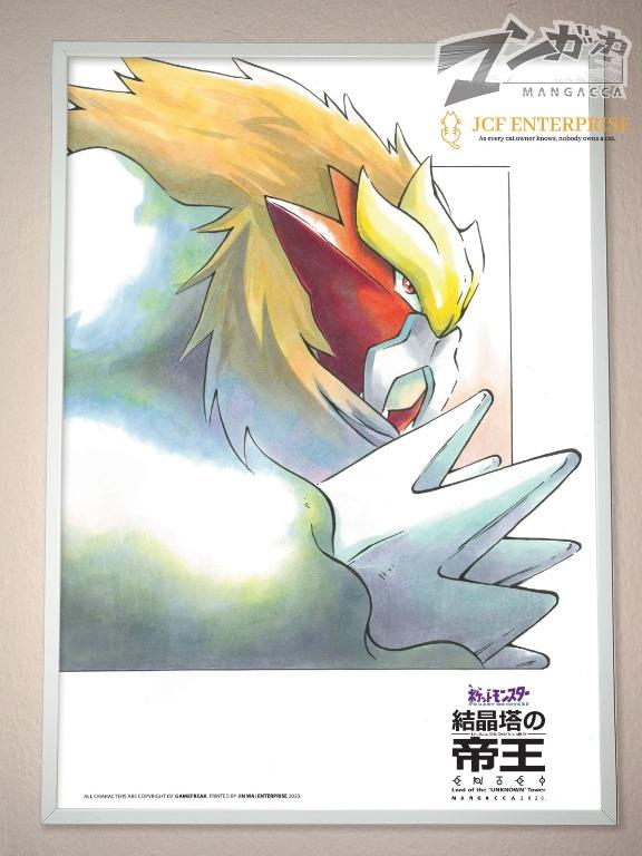 Pokemon 3 The Movie Entei And Spell Of The Unown A4 Poster Design Craft Artwork On Carousell
