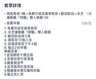 香港康德思酒店2日1夜(朗豪坊)