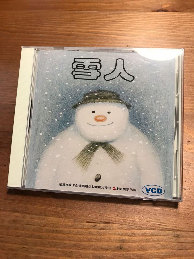 雪人 奧斯卡最佳動畫影片(VCD)