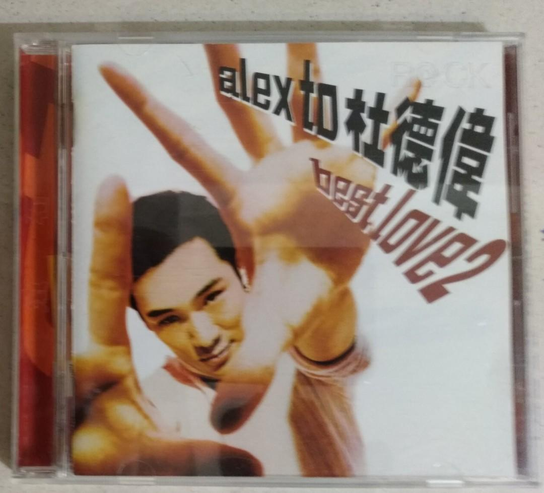 Best love2/Alex To杜德偉