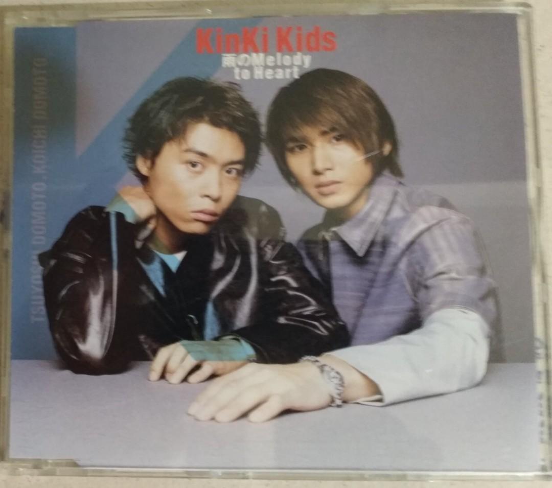 雨的旋律單曲cd/Kinki kids