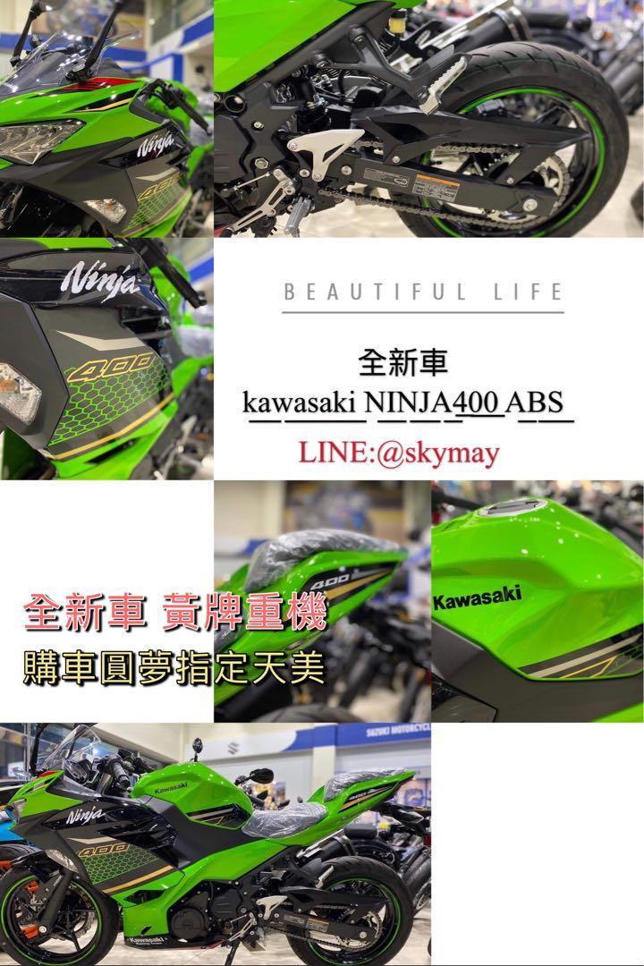 Kawasaki NINJA400 ABS 🏎️ KRT賽車塗裝 🏎️     新車辦理 購車好機會 現貨可辦理 黃牌重機買賣   找天美📌 $27.9萬 最高可貸72期