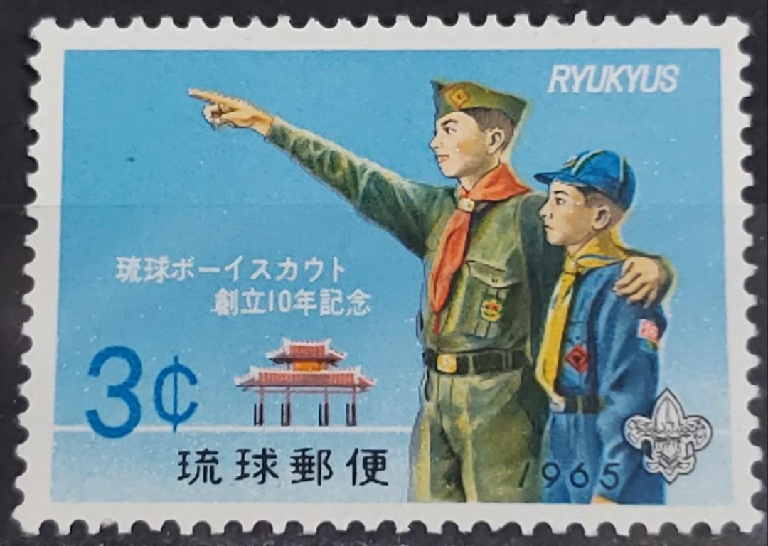 1965 日本沖繩 (美管時期琉球) 全新 MNH