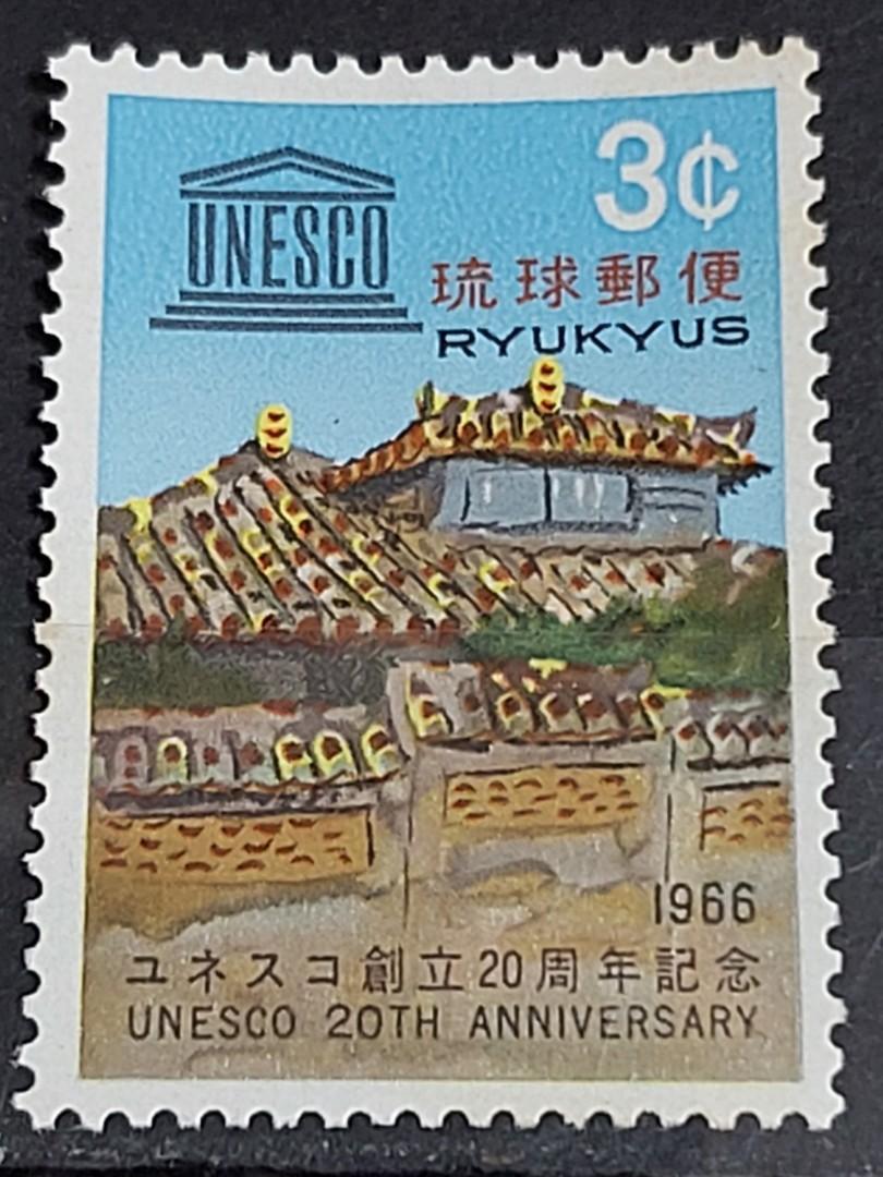 1966 日本沖繩 (美管時期琉球) 全新 MNH