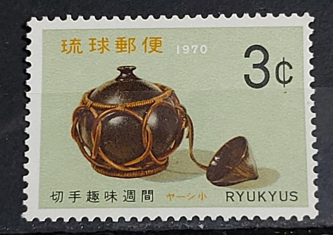 1970 日本沖繩 (美管時期琉球) 全新 MNH