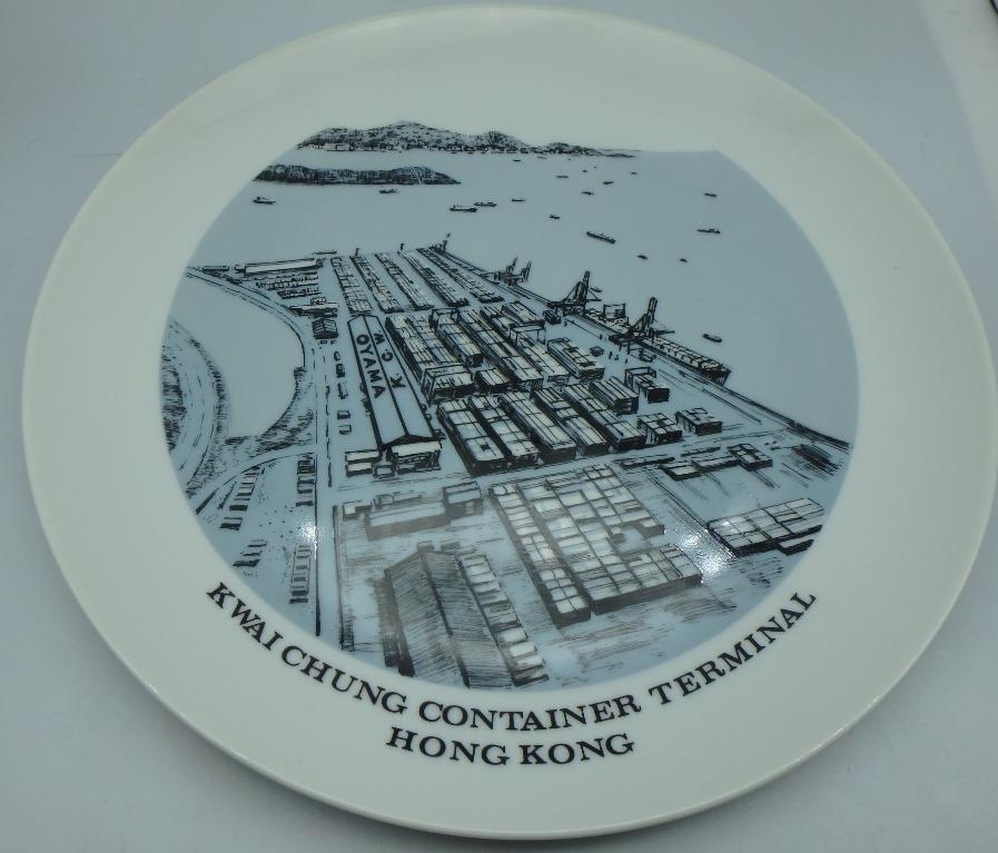 1973 KWAI CHUNG CONTAINER TERMINAL OPENED 陶瓷紀念碟