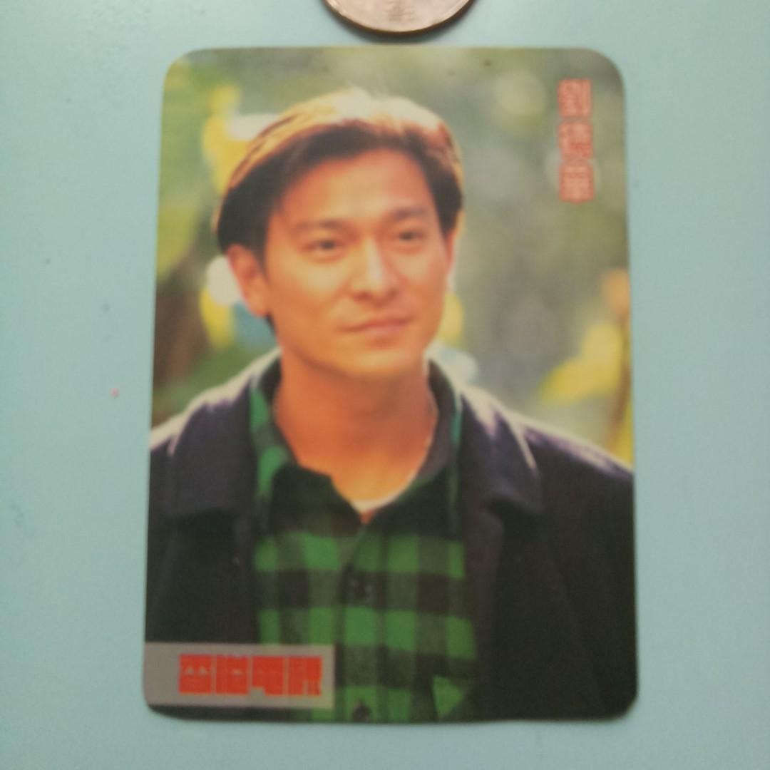 1995年。年曆卡之地利店。劉德華。T39