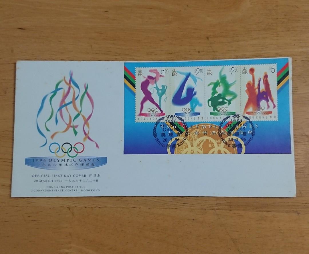 1996年 奧林匹克運動會 首日封連郵票小型張 #newbie0720 #MakingtheBest