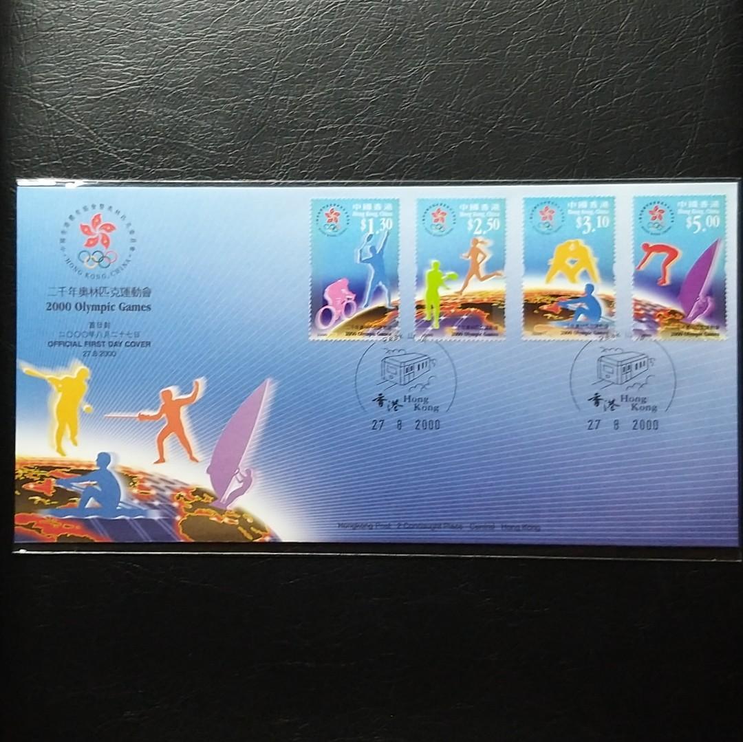 2000 《二千年奧運》首日封,品相完美,有多款郵戳可選