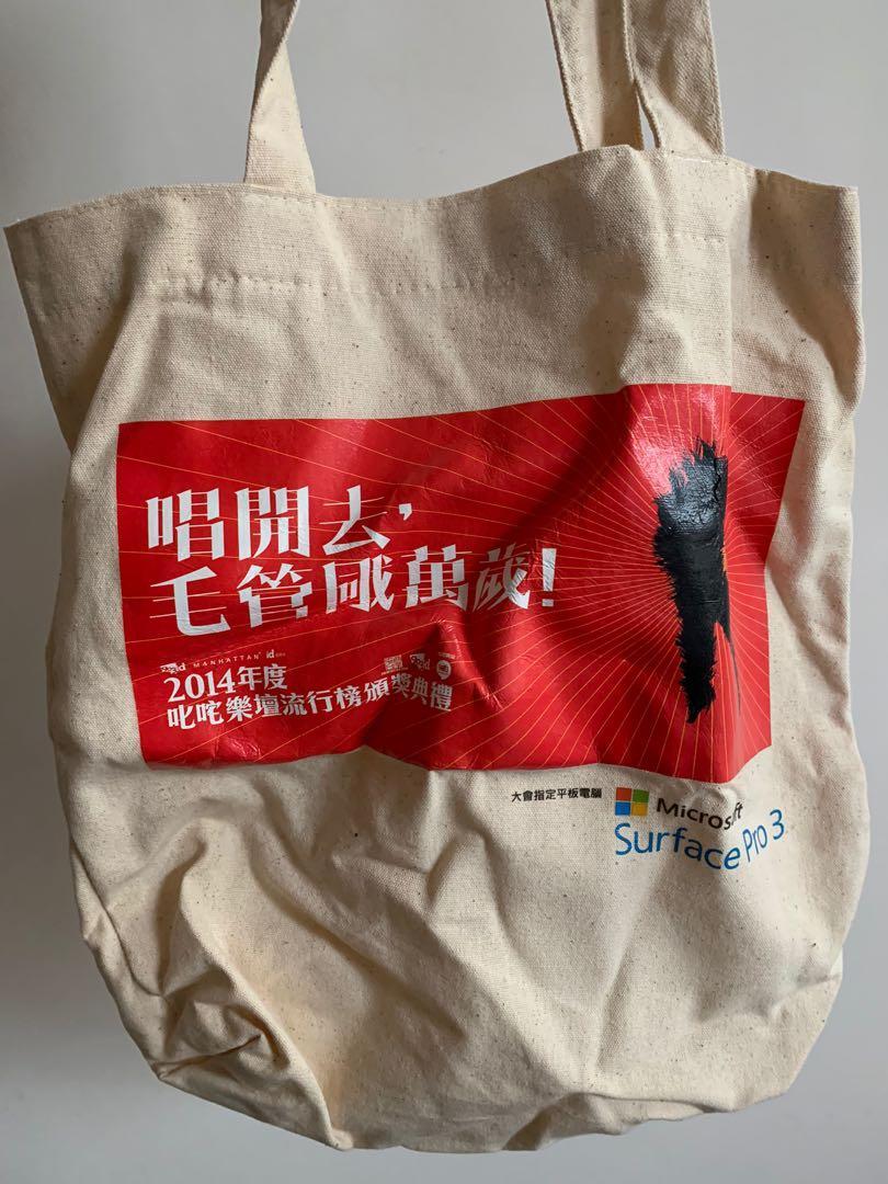 2014叱叱樂壇頒獎禮紀念購物袋 Tote Bag