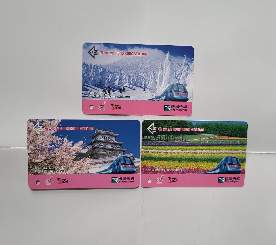 機場快綫/快線團體車票,香港站2/3/4人行,共3張