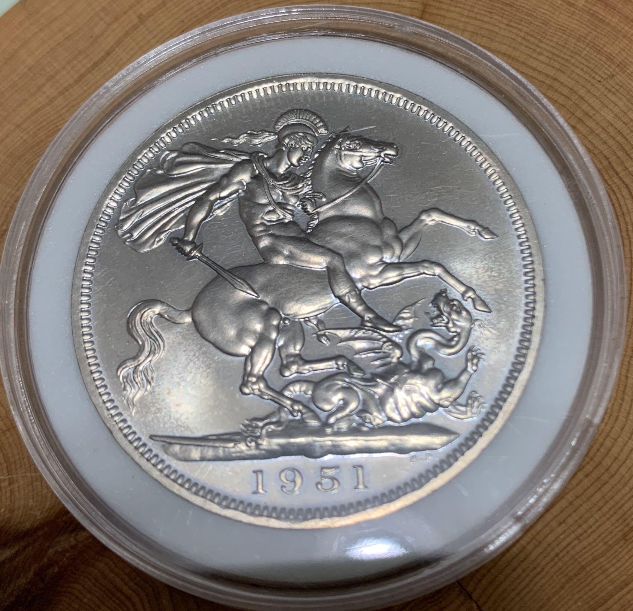 英國喬治六世大馬劍屠龍5先令紀念幣