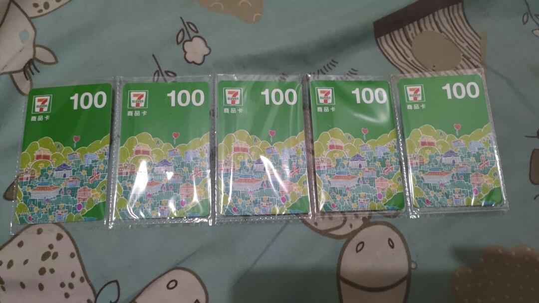 小7商品卡