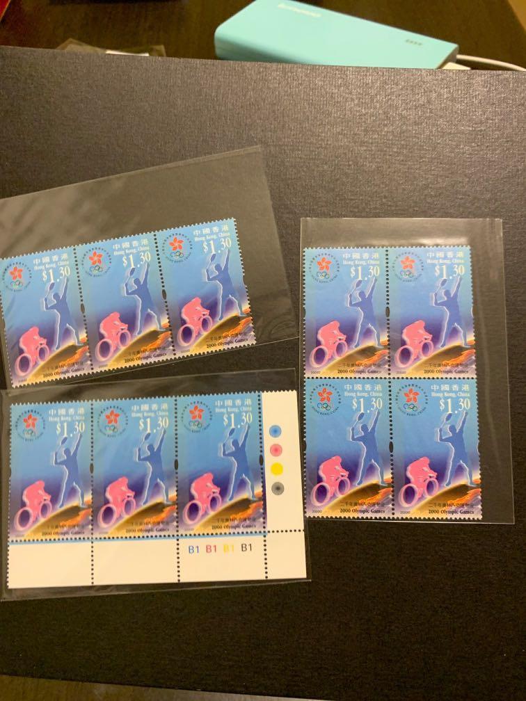 香港通用郵票優惠組合8