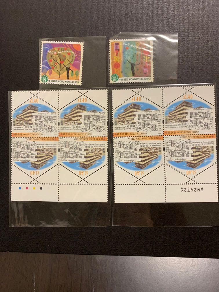 香港通用郵票優惠組合9