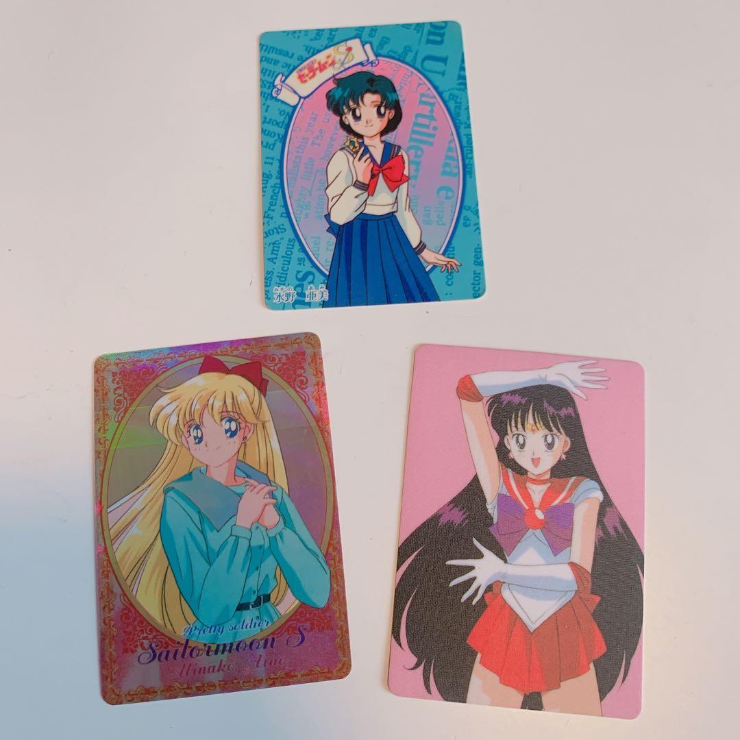 美少女戰士雷射卡磨沙卡雙面卡