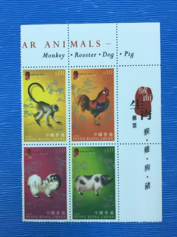 猴雞狗豬絨面生肖郵票
